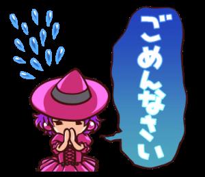 Chompoo☆ちひろさんLINEスタンプ「ごめんなさい」