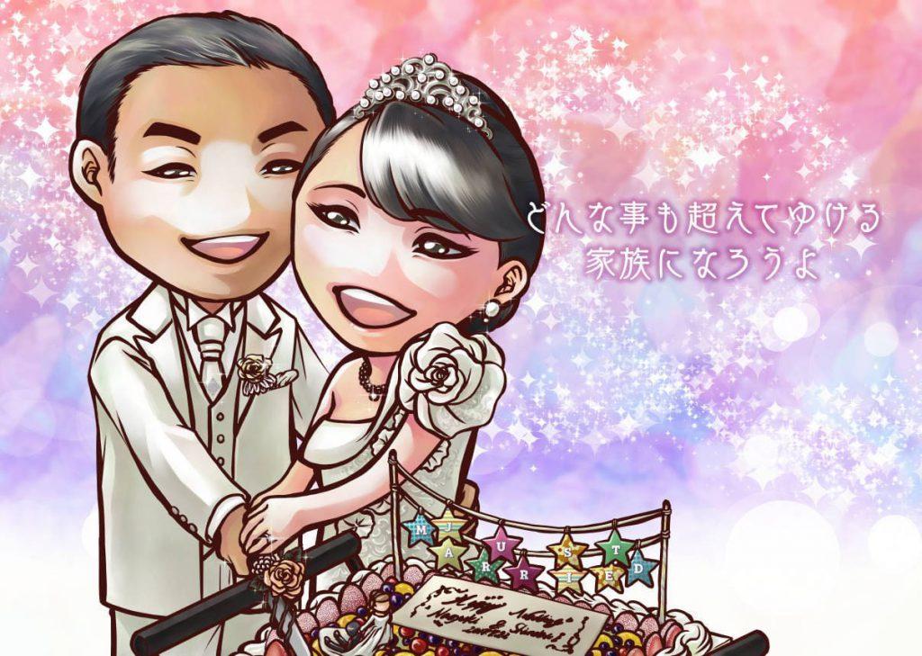 山尾明様 ご友人への結婚式サプライズプレゼント
