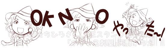 Chompoo☆ちひろさんLINEスタンプ_02