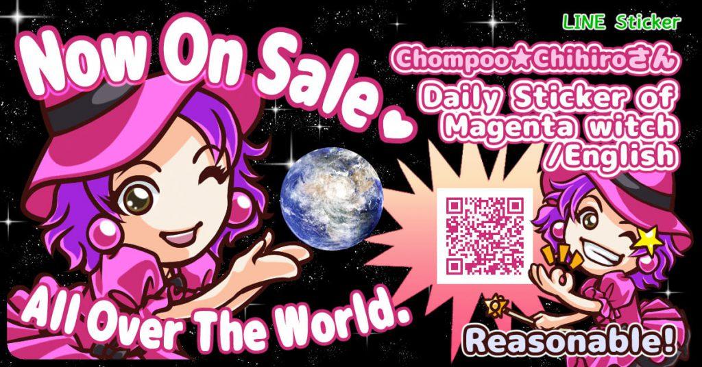 Chompoo☆ChihiroさんLINEスタンプ「マゼンタの魔女ちひろの日常スタンプ」英語版がリリース!