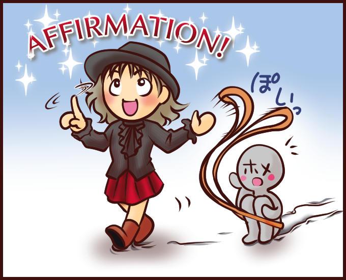アファメーションに成功すると、ホメオスタシスから解放される!!